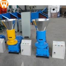 Home used wood pellet machines for sale