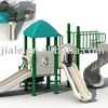 Kids Modern Sports Entertainment Playground Equipment