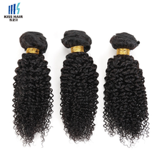 Alibaba <strong>Express</strong> Brazilian Remy Human Hair Kinky Curl Weave Weft and Curly Hair Extensions