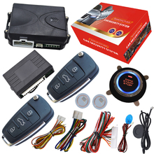 keyless entry remote central lock with auto start stop button rfid arm or disarm car engine anti theft system