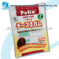 Nylon food plastic bag for pet food packaging pouch