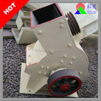 New type small rock crusher with high quality from China