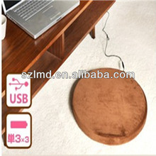 Far Infrared USB Heating Cushion seat warmer heated cushion Office Heated cushion