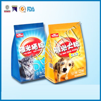 custom make side gusset heat seal cat food bag/standing resealable pet food bag