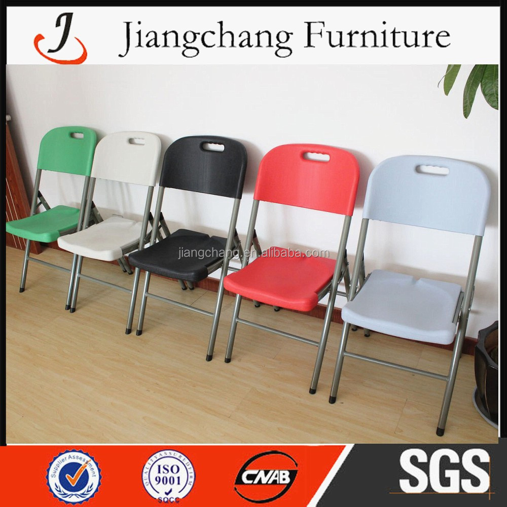 cheap stackable plastic chair