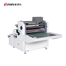 Semi automatic water based/thermal film laminating machine