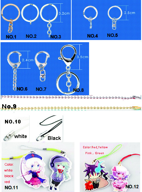how to clear key chain