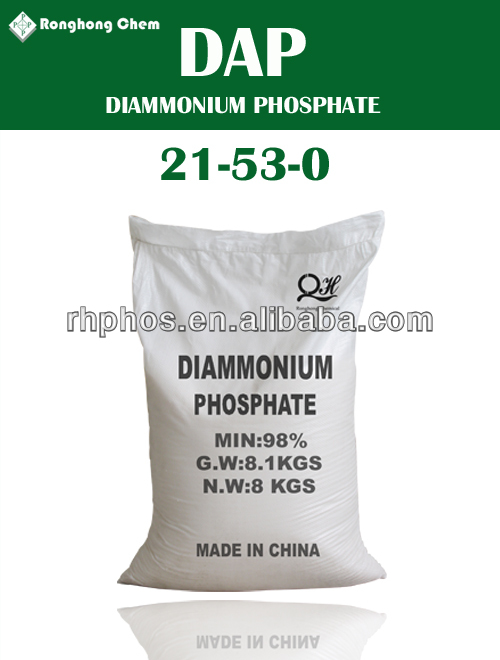 Best base fertilizer DAP diammonium phosphate price