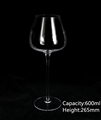 600ml long stem wine glass