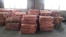 Reliable supplier and manufacturer of copper wire scrap in USA