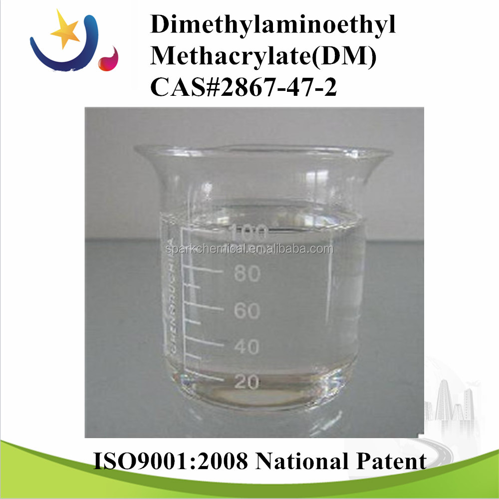 Chemical CAS[2867-47-2]DMAEMA for Automotive Coatings