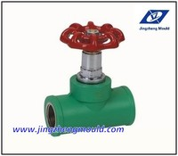 China Professional/Skilled PPR pipe fitting molds makers