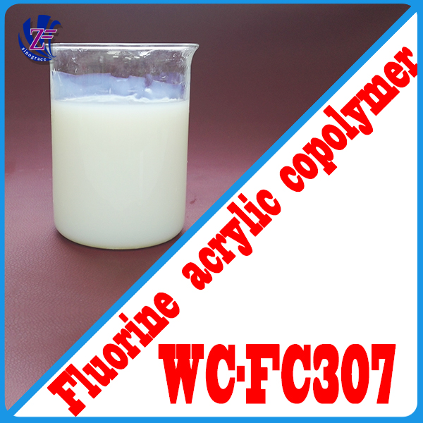 Epoxy butyl acrylate chemical emulsion for building coating