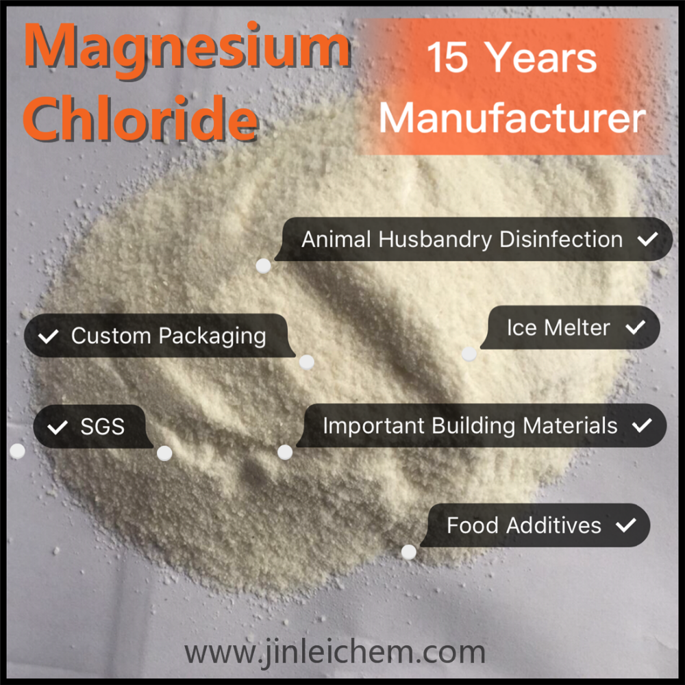 magnesium chloride anhydrous price,bulk magnesium chloride