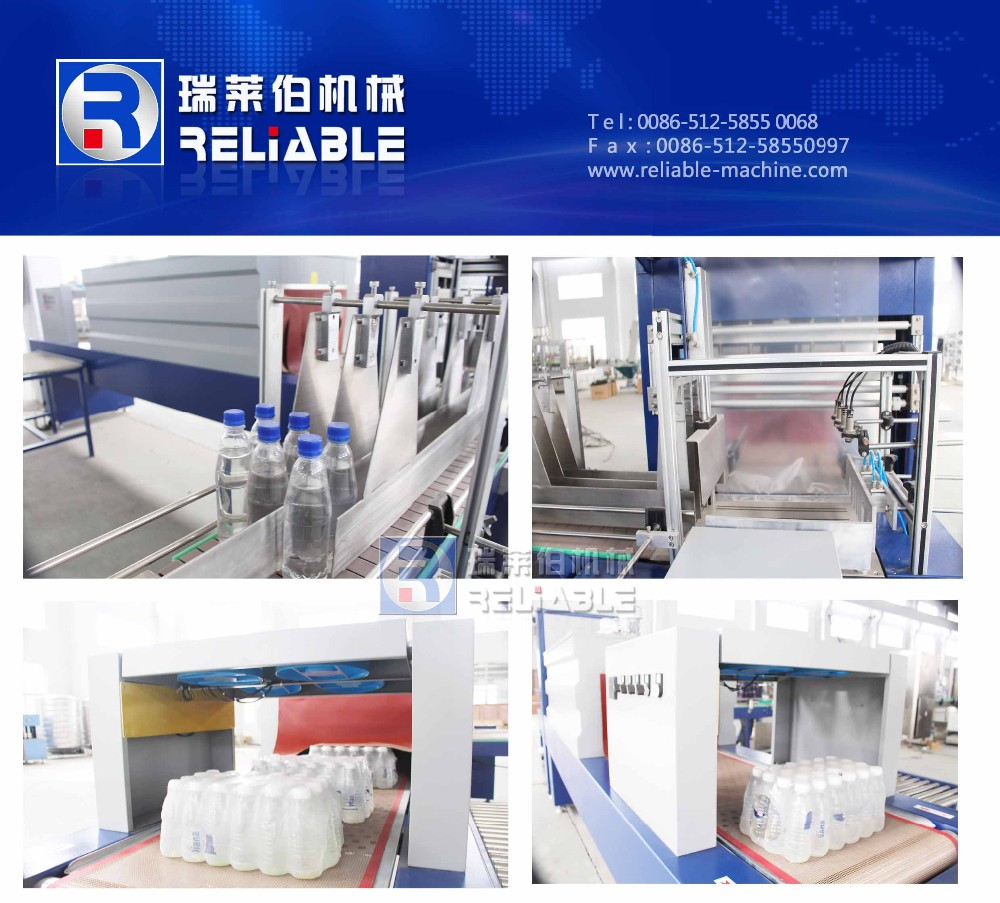 2015 new PE film shrink wrapping machine/equipment