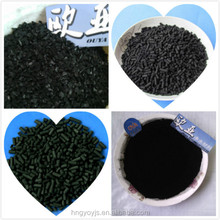 Coal based activated carbon packing for odor absorbing material