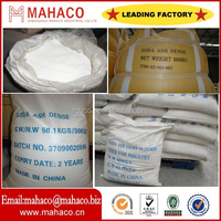 Best quality soda ash dense/light sodium carbonate na2co3 99.2% professional manufactory with SGS/BV certificate