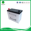 China Manufactory Made The best quality cars dry battery for ups price for inverters in pakistan