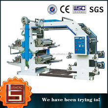 Four Color Roll Paper Vest Bag Flexo Printing Press Machine For Algeria