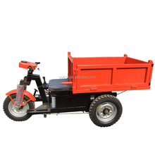 Licheng branded newest cheapest cargo electric battery operated three wheel transport vehicle