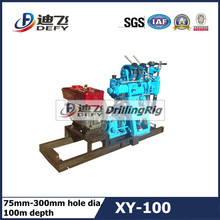 Geological Exploration Diamond soil sampling drilling rig for sale