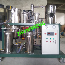 Mini Oil Refinery, Used Vegetalbe Oil Processing, Waste Oil Recycling Plant with activated clay