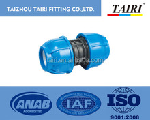 PLASTIC PP IRRIGATION COMPRESSION STRAIGHT coupling FITTINGS, pp coupling fittings