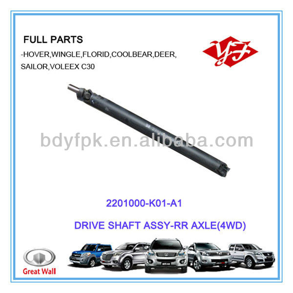 2201000-<strong>K01</strong>-A1 Great Wall Hover Rear Axle Drive Shaft