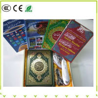 2014 XHAIZ quran mp3 mp4 player