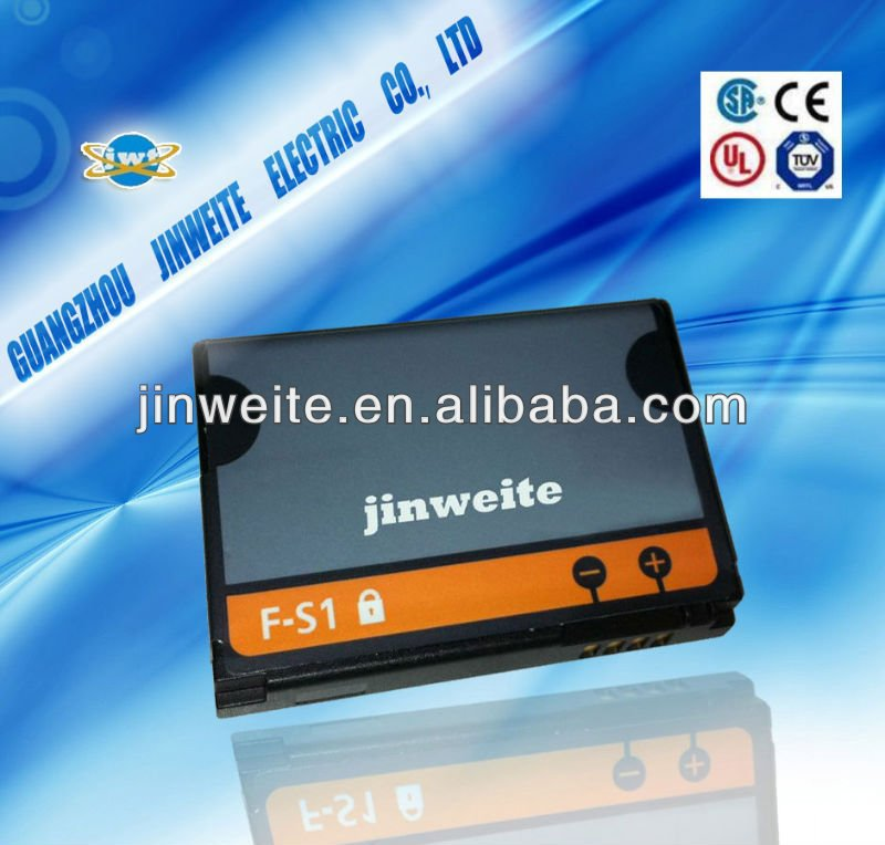 Guangzhou factory battery for F-S1