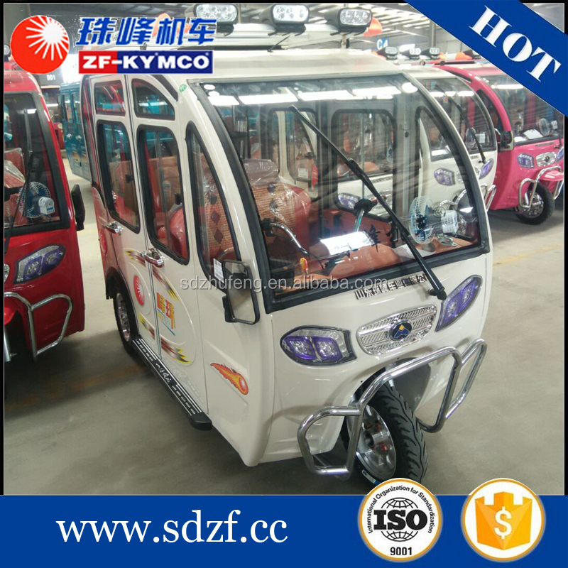 New Arrival small motorized solar electric vehicles