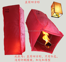 Wholesale 50pcs/pack Chineses Lantern Sky Lantern Kongming Lantern Flying Wishing Lamp Wedding Party Paper