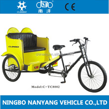 "26"" Manpower pedicab for passenger/ fashionable Pedal rickshaw/21 speeds cargo tricycle Manufacture/TC8002"