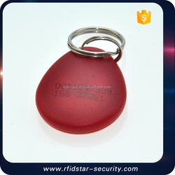 Generic 125kHz EM4100 RFID Proximity ID Entry Access Key Ring Tag Fob