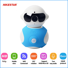 2016 Good Price Moving CCTV A8 Intelligent IP PIR 360 Web Camera