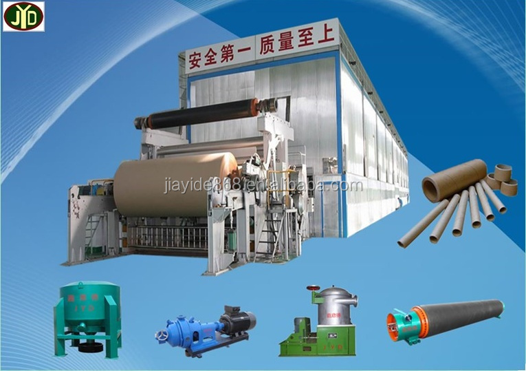 2100mm Corrugated Liner Board Brown Kraft Paper Roll Making Machine
