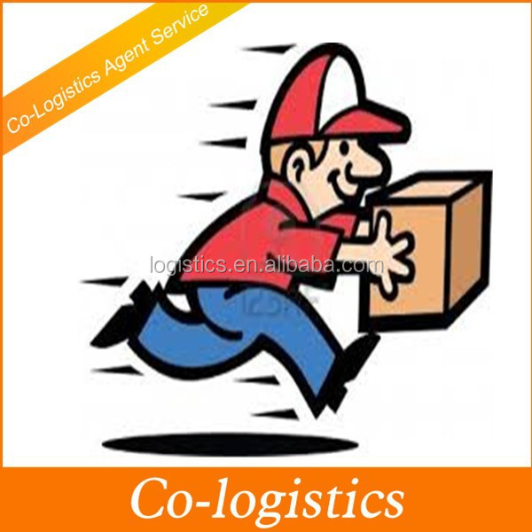 Express courier service to Brazil --Abby (skype:colsales33)