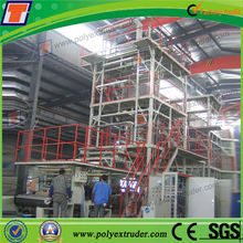 New coextrusion machine 3 layer protection film blowing line
