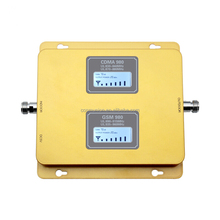4g 3g 2g dual screen dual bands telecom mobile signal booster