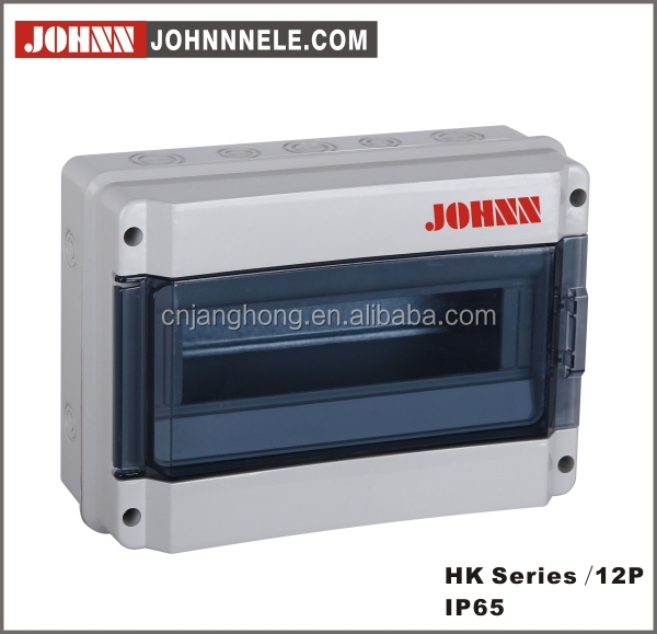 HK Type Reliable Home Multimedia Distribution Box