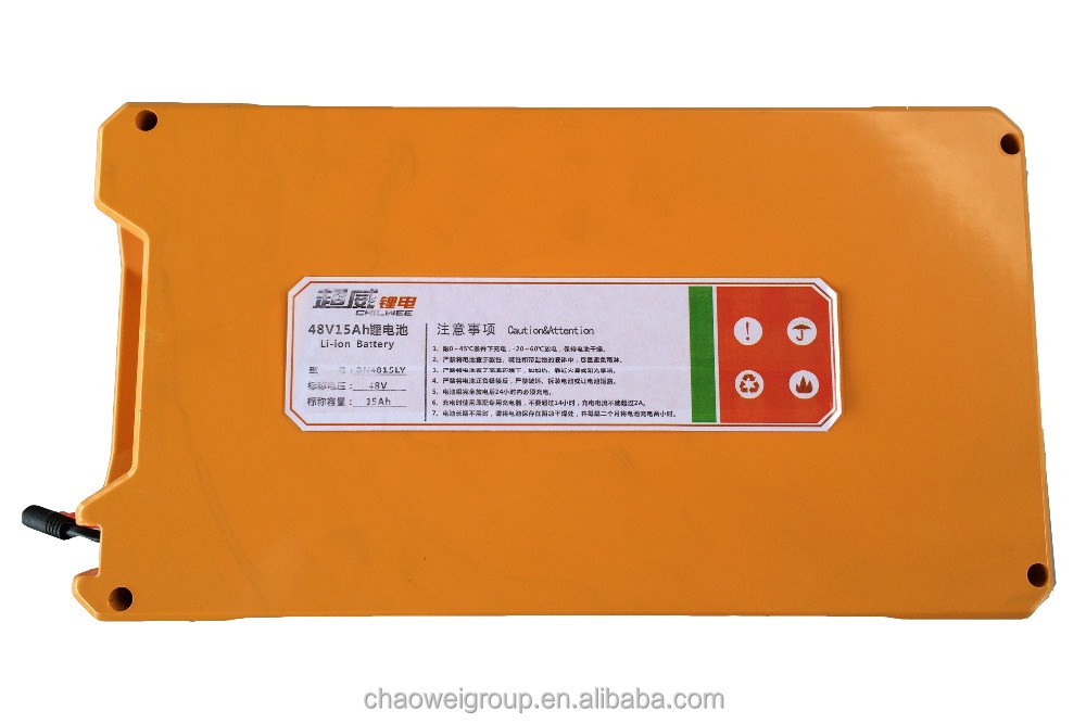 Chilwee Lithium ion BN4815LY rechargeable Maintance free battery for e Scooter