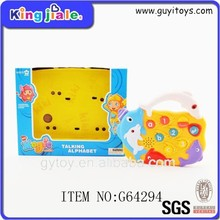 Hot modern high quality 2014 hot educational toys