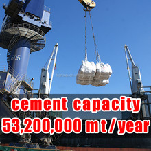 42.5 cement specification ordinary portland cement