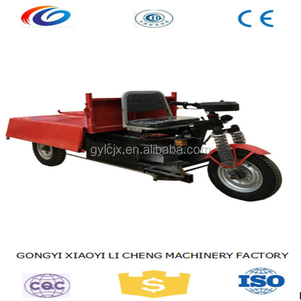 China tricycle factory supplier and Customized design motorcycle with tipper