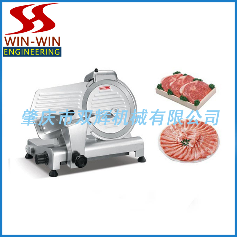 DC250-10 Semi-automatic Frozen Mutton Beef Meat Slicer