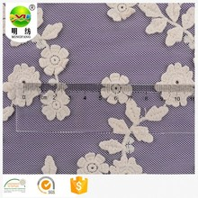 2016 italian suit textile lace 3D embroidery lace fabric