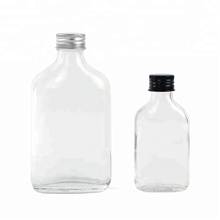 Cold brew coffee <strong>flat</strong> shape bottle 200ml glass bottle