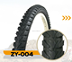 Factory outlet bike accessories cheap price bicycle tyres for 26 inch MTB bike tires