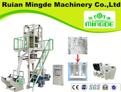 Full automatic high speed T-shirt bag making machine,plastic bag making machine price,plastic bag making machine