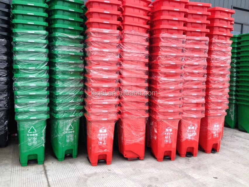 plastic waste bin with middle pedal/outdoor plastic dustbin/wheelie bin 240 litter